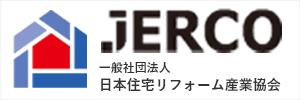 日本住宅リフォーム産業協会